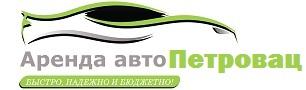 Аренда авто в Черногории Петровац Logo