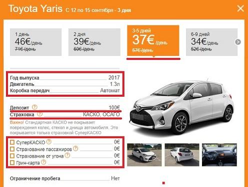 аренда машины в Петроваце и Черногории отлицензированных прокатных компаний